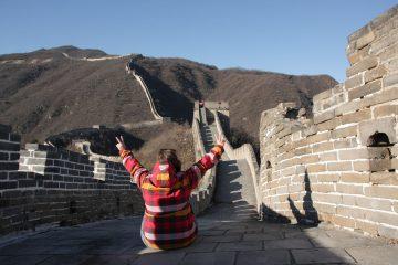 Čínksy múr