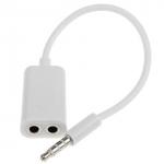 Slúchadlá - headphone splitter